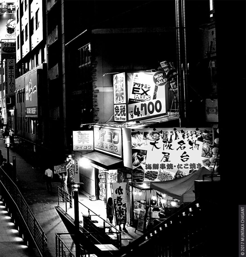 Mobile Street Photography: Dotonbori at Night, Osaka, Japan. © 2017 Muntaka Chasant