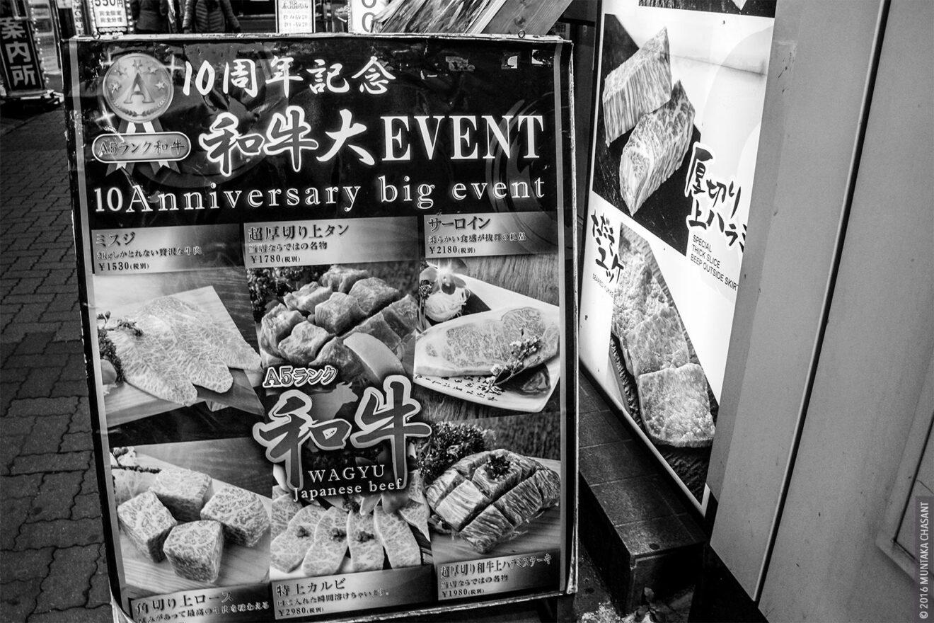 Japan Street Photography by Muntaka Chasant