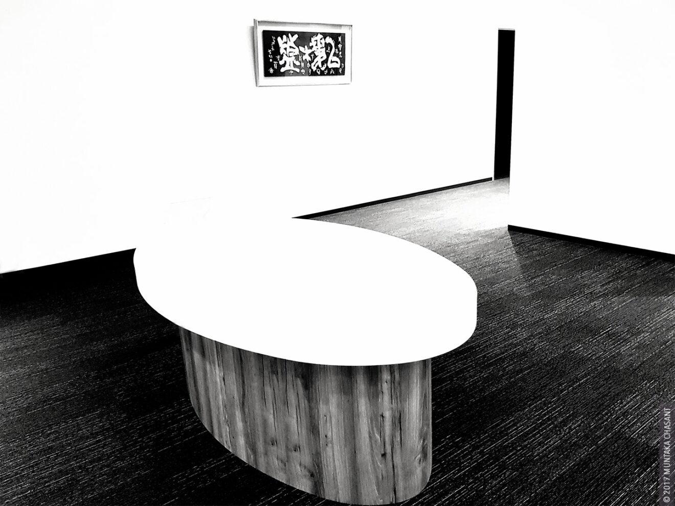 Kanji Museum and Library, Kyoto, Japan, by Muntaka Chasant