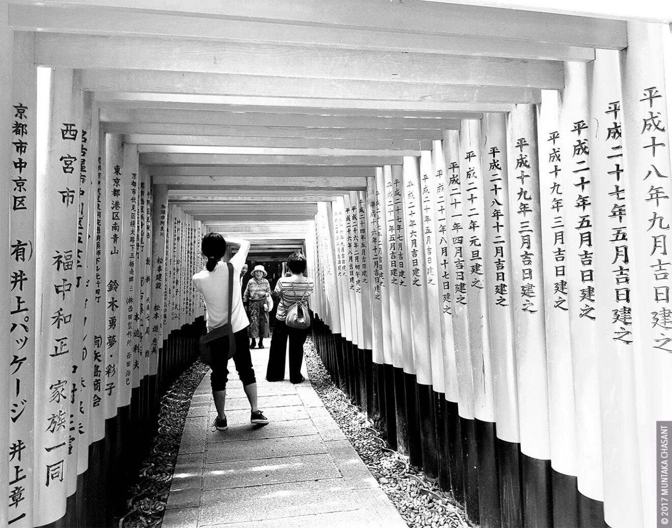 Fushimi Inari, Kyoto, Japan, Photo by Muntaka Chasant