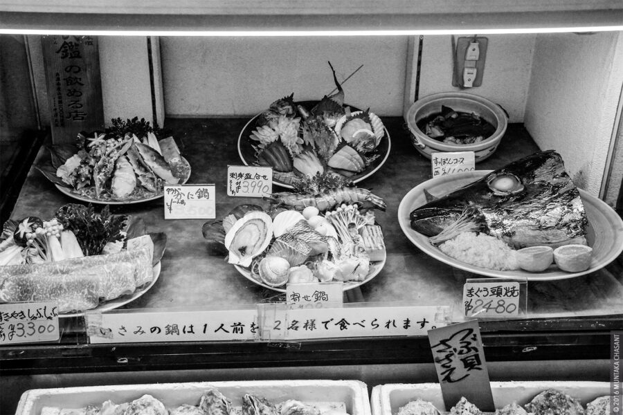 Japan Food Street Photography by Muntaka Chasant
