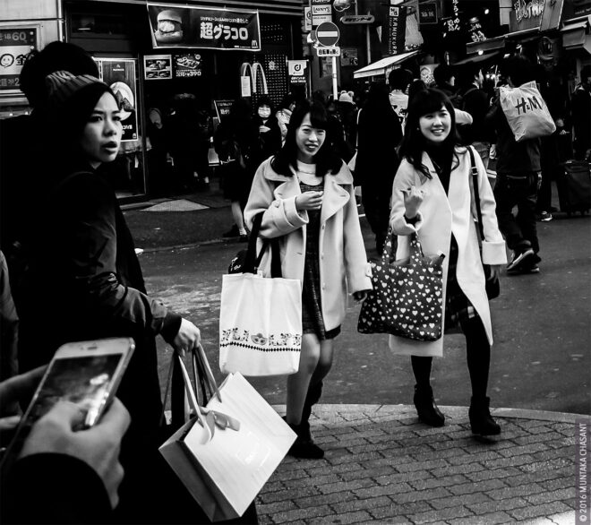 Street Photography by Muntaka Chasant