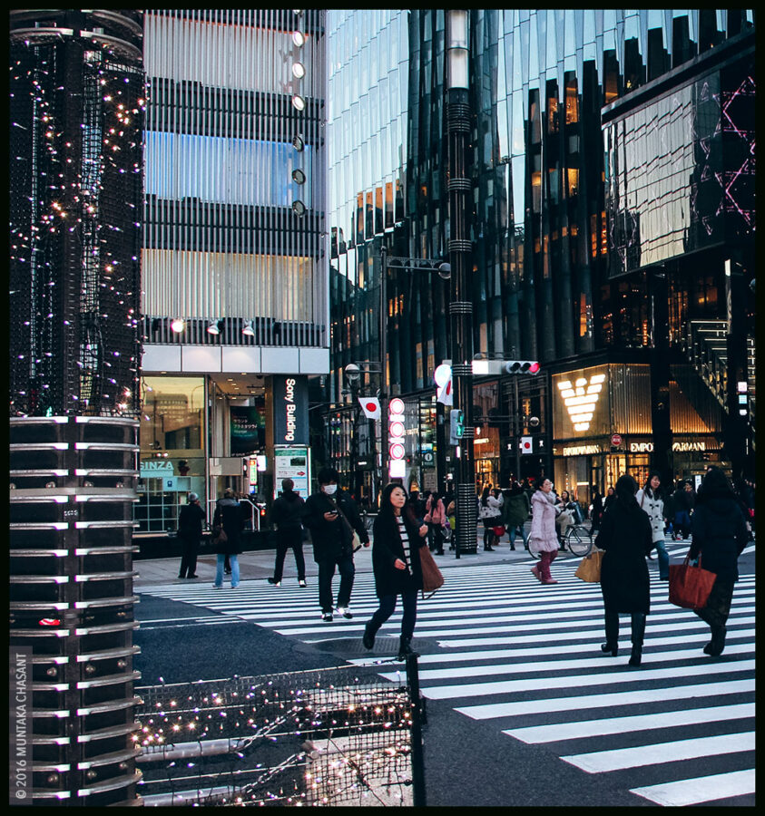 Tokyo Street Photography: Ginza, Tokyo, Japan. Ginza is the most expensive area in Japan, with land valued at ¥57.7 million ($546,000) per square meter. © 2016 Muntaka Chasant
